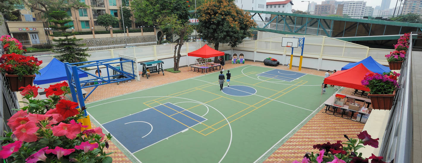 Kowloon True Light School (Primary Section)