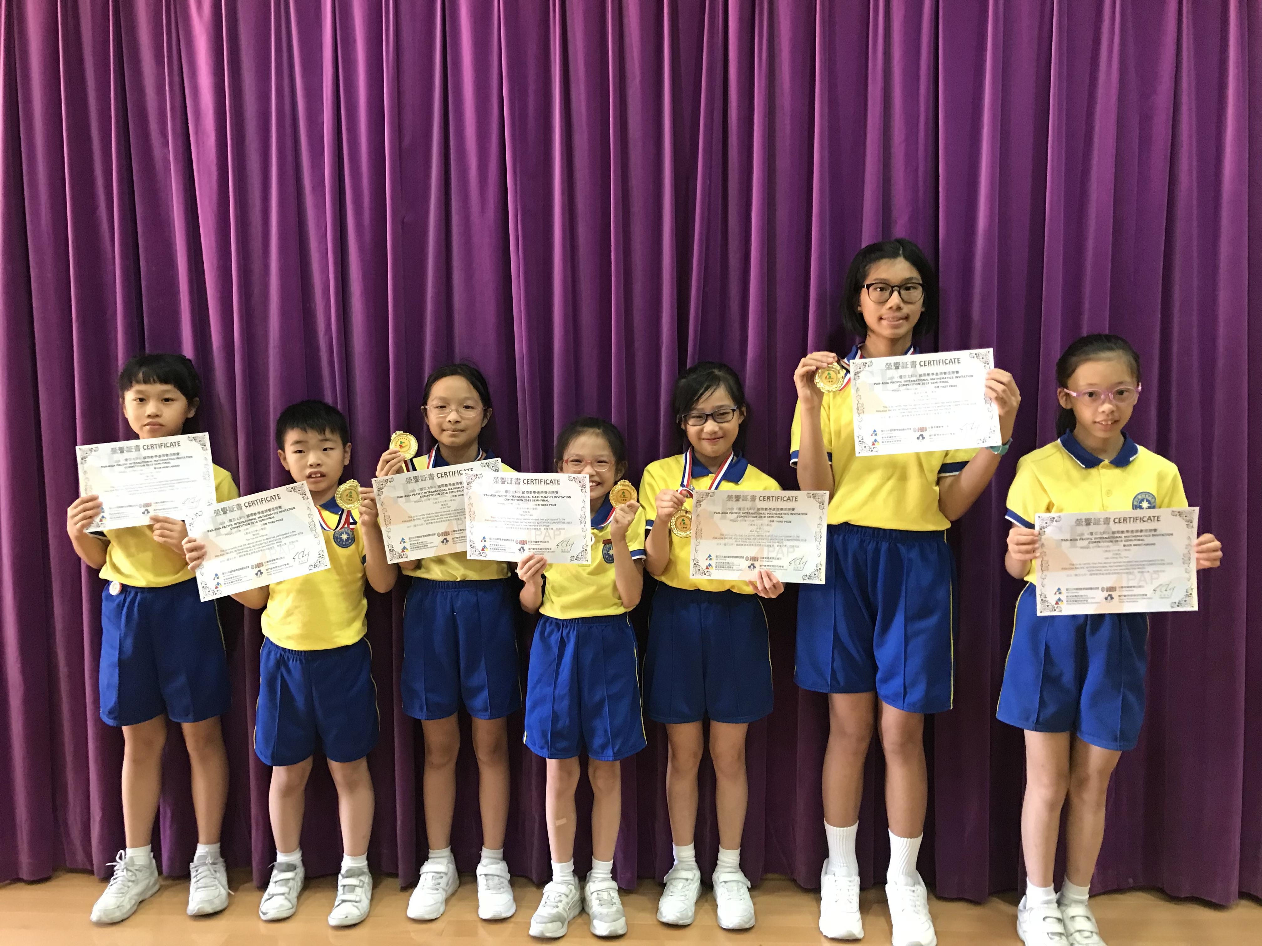 Pan-Asia Pacific International Mathematics Invitation Competition